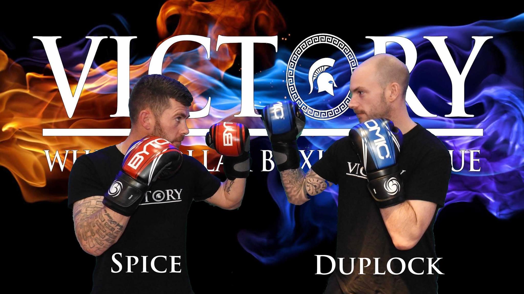 Spice:Duplock