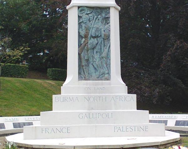 war-memorial-main
